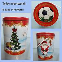 Новогодняя коробка с крышкой из жести, Футбол, D14,7х19 см, Новогодняя упаковка, Днепр