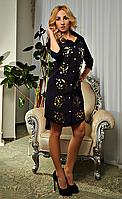 Красивое рубашечное платье с золотистой подкладкой