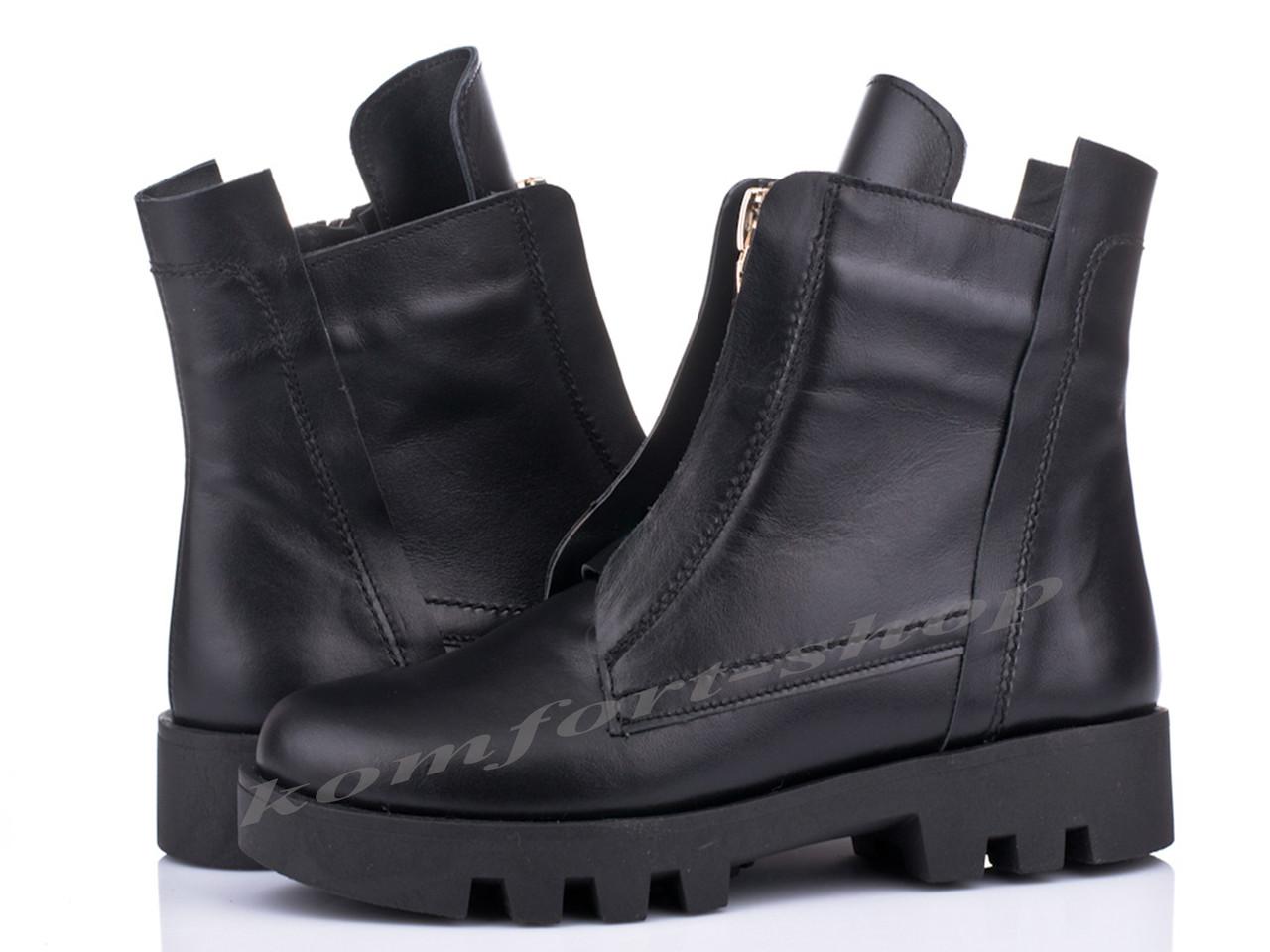 Женские ботинки кожаные  V 1079