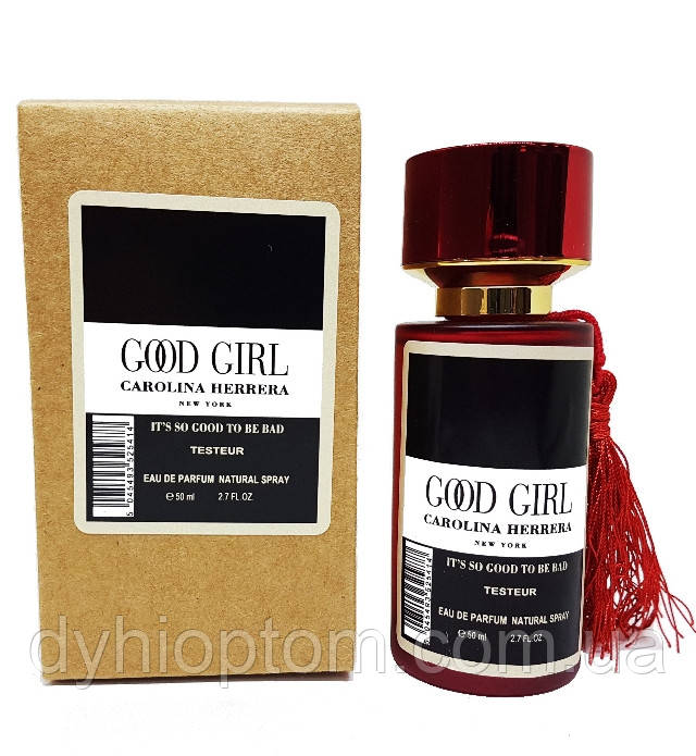Тестер копия Carolina Hererra Good Girl Red Edp 50ml оптом - Духи оптом в  Харькове 337af2f9a9c