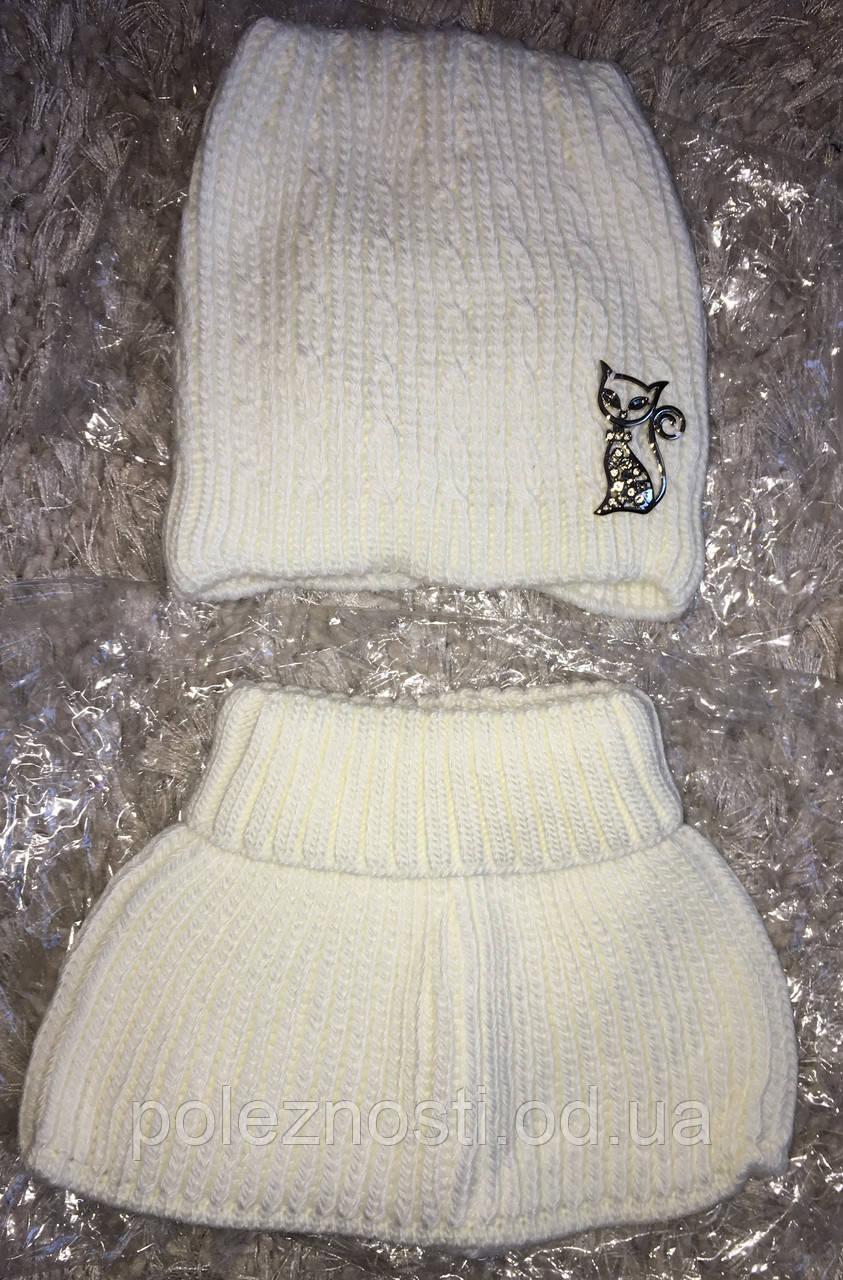Комплект зимняя шапка Кошка и шарф-горлышко в молочном цвете, 52 размер