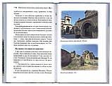 Удивительное путешествие в православную Грузию. Ольга Рожнева, фото 5