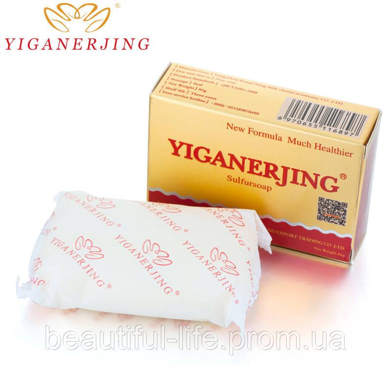 Мыло для проблемной кожи, от псориаза Yiganerjing Sulfur Soap