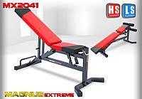 Скамья тренировочная Hop-Sport MAGNUS MX2041