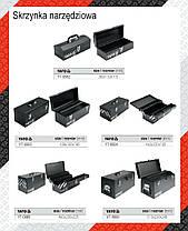 Инструментальный ящик 360х150х115мм (металлический) YATO YT-0882, фото 3
