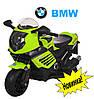 Мотоцикл детский  БМВ