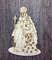 Святой Николай фигурка для  творчества 10 см