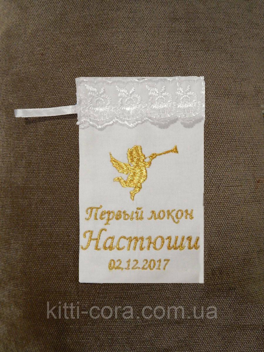 """Дизайн """"Настюша"""". Вышивка золотом на мешочке для волос"""