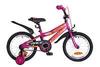 """Велосипед детский Formula Race 16"""" малиновый"""
