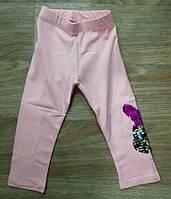 Лосины для девочек Hacali оптом 1/2-7/8 лет.