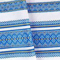 "Декоративная ткань с украинским орнаментом ""Сатурн"" ТД-32 (2/3)  от 1 м/пог"