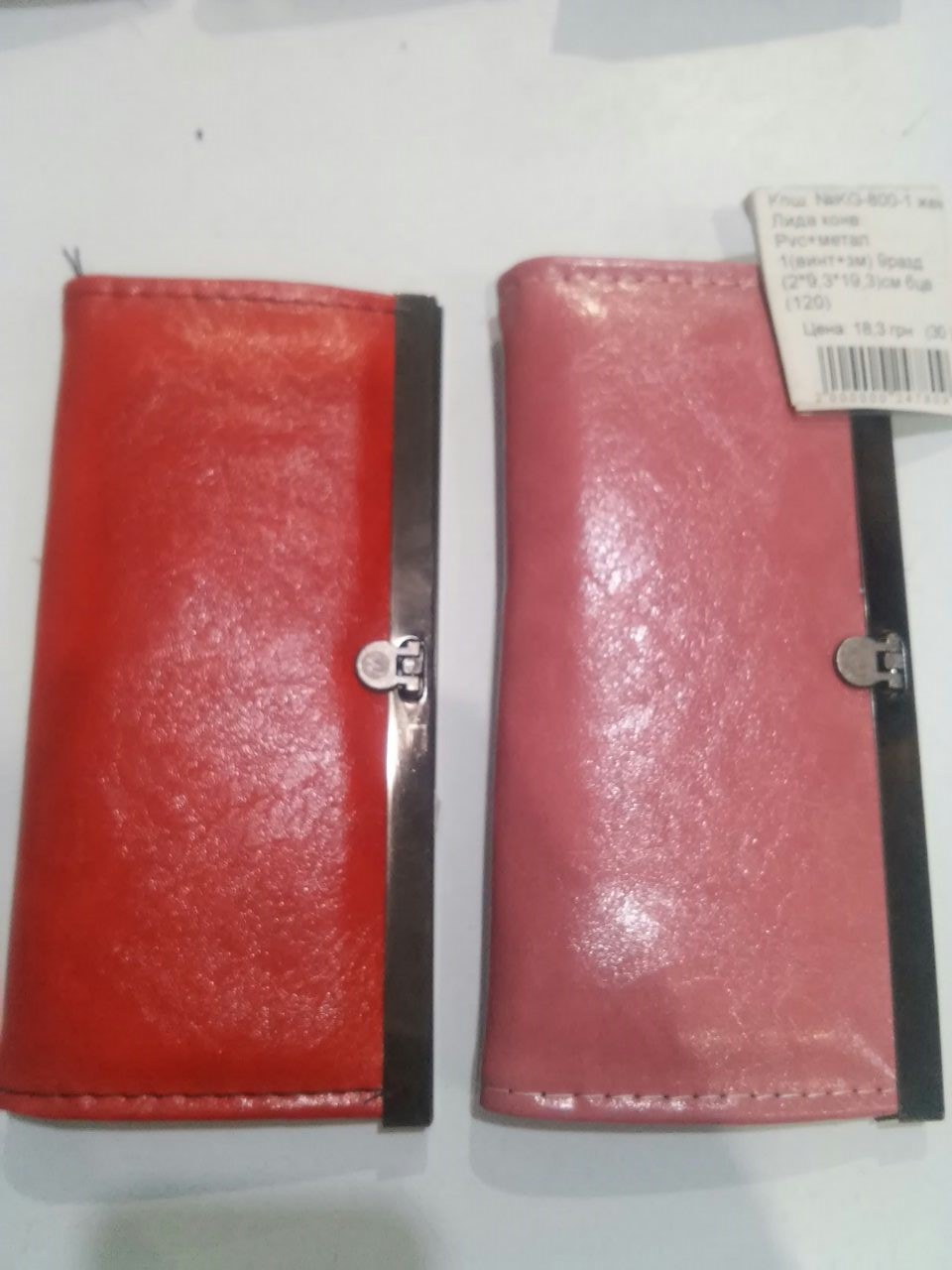 Женский кошелек KG-800-1