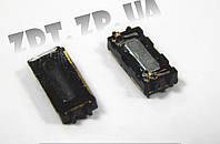 Слуховой динамик Nokia N97
