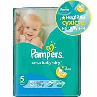 Подгузники Pampers Active Baby Junior 5 (11-18 кг) 42 шт.