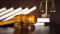 Трудовые споры в суде