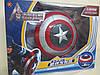 Щит Капитана Америки стреляет дисками 22 см
