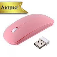 Беспроводная компьютерная мышь Apple розовая!Акция