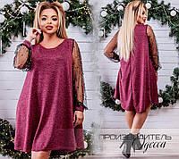 Нарядное вечернее платье ткань: ангора + сетка с бусинками вшитымиРазмер: 48-54, 52-58