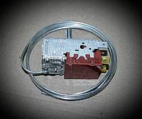 Термостат для двухкамерного холодильника  KDF-22
