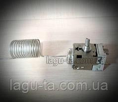 ТАМ133-1М 1.3м пр-во России