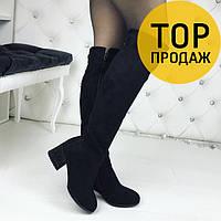 Женские зимние сапоги на низком каблуке, черного цвета / сапоги женские замшевые, с кнопками, стильные