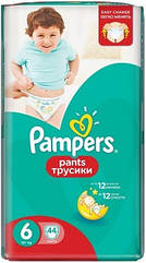 Подгузники-трусики Pampers Pants Extra Large 6 (15+ кг) 44 шт.