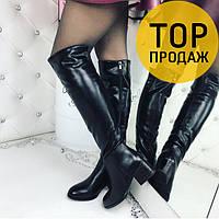 Женские зимние сапоги на низком каблуке, черного цвета / сапоги женские кожаные, с кнопками, стильные