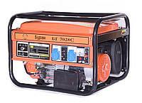 Бензогенератор Буран БГ 7028С 2.8квт(Электростартер)