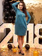 Трикотажное платье  украшение со значком Эйфелевой башни