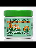 """Крем для лица """"Baba de Caracol""""  со слизью улитки + Алоэ"""