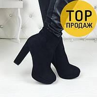 Женские ботильоны на каблуке 11,5 см, черного цвета / ботильоны женские замшевые, удобные, стильные