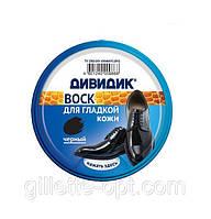 Воск для обуви, Дивидик Классик, черный, 50 мл