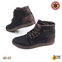 Зимние мужские ботинки, кожа нубук