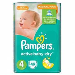Подгузники Pampers Active Baby Maxi 4 (8-14 кг), 49 шт.
