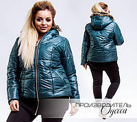 Женское зимняя куртка  на синтепоне раз. 46-48,48-50,50-52,52-54,54-56