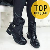 Женские зимние ботинки на низком каблуке, черного цвета / полусапоги женские кожаные, с ремешками, стильные