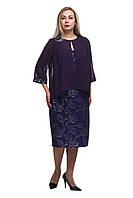 Женское нарядное платье большого размера , вечернее платье с накидкой батал 1811001.1