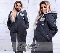 Женское стеганное пальто плащевка Синтепон 200 Размеры 42-44,46-48,50-52,54-56