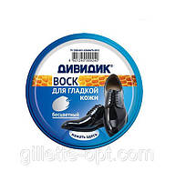 Воск для обуви, Дивидик Классик, бесцветный, 50 мл