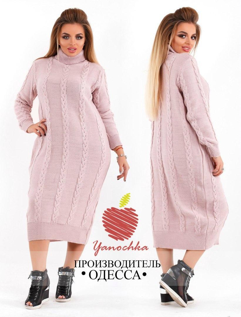 женское длинное вязаное платье оверсайз цена 410 грн купить в
