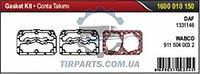 Ремонтный комплект прокладок компрессора без клапанов DAF 95XF EURO2 (75 мм) (1331146 | 1600010150)