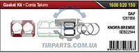 Ремонтный комплект прокладок компрессора без клапанов DAF 85CF/75CF (75 мм) (1287856 | 1600020150)