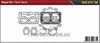 Ремонтный комплект прокладок компрессора DAF MB230/SB220/SB225/SB3000 (75 мм) (A67RK049A | 1600070100)