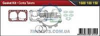 Ремонтный комплект прокладок компрессора без клапанов DAF (75 мм) (A67RK039B | 1600100150)