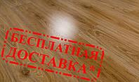 """Ламинат Spring Floor 32 класс """"Дуб Рочестер"""" 8 мм толщина, пачка - 2,4 м.кв"""