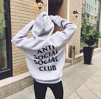 Худи серая A.S.S.C. Anti social social club   Толстовка стильная, фото 1