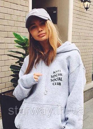 Худи серая A.S.S.C. Anti social social club | Толстовка топ