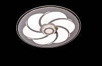 Светодиодный светильник 9126-50