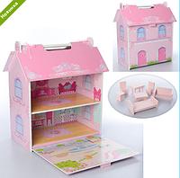 Кукольный домик.Дом для кукол с мебелью MD 1153 ***