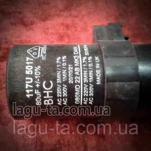 Конденсатор пусковой 80 мкФ 330 в 117u5017 данфосс